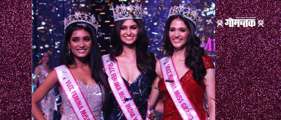 तेलंगणाच्या मनसा वाराणसीने पटकावला फेमिना मिस इंडिया वर्ल्ड 2020 चा खिताब