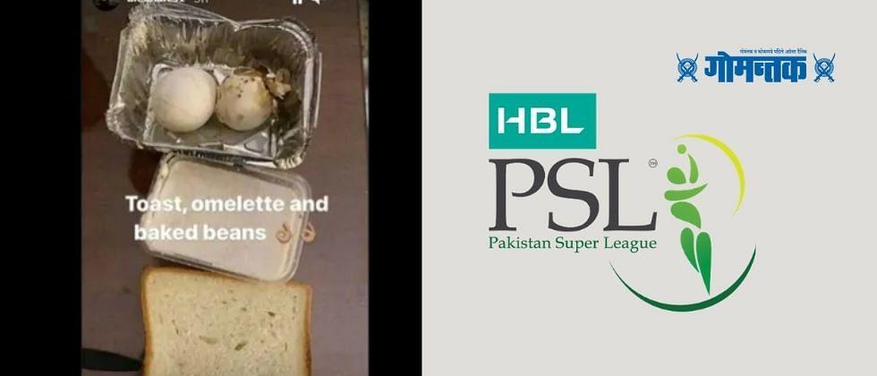 इंग्लंडचा क्रिकेटपटू अॅलेक्स हेल्सने केली पाकिस्तान क्रिकेट बोर्डाची पोलखोल