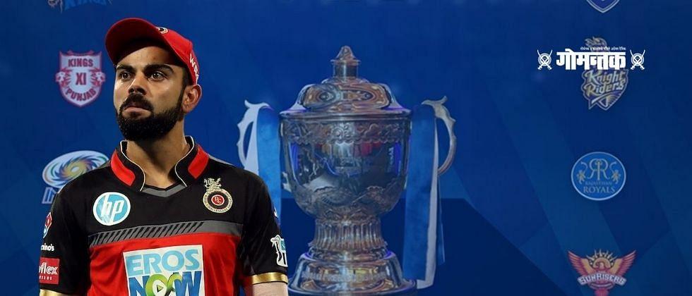 IPL 2021: RCB ला मोठा झटका; स्टार खेळाडूची स्पर्धेतून माघार