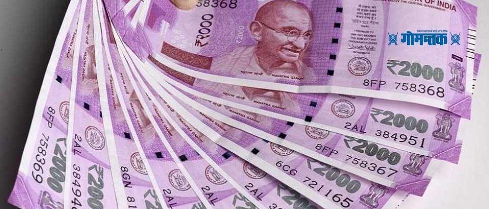 केंद्र सरकार दोन हजार रुपयांची नोट बंद करणार? जाणून घ्या खरं काय ते
