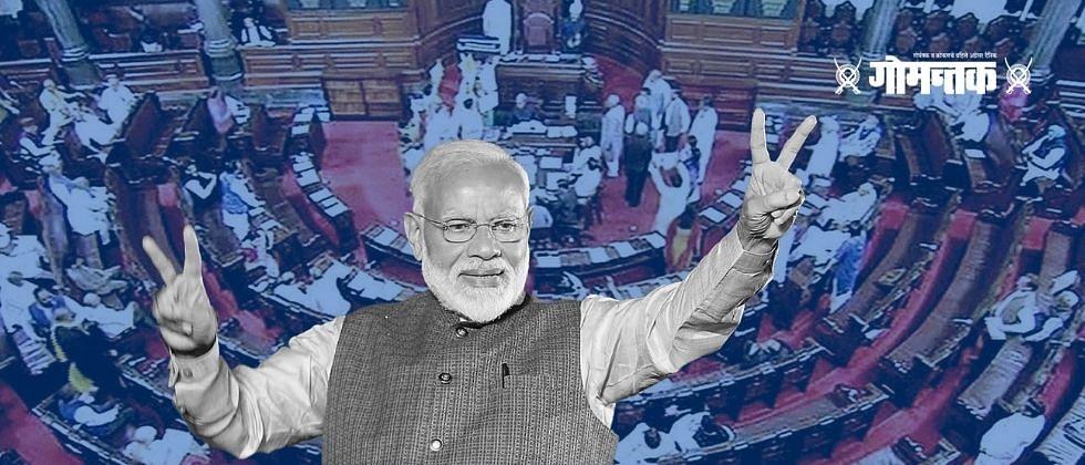 """""""मोदी है मौका लेते रहिए...पंतप्रधानांनी विरोधकांना दिलं खास शैलीत उत्तर"""