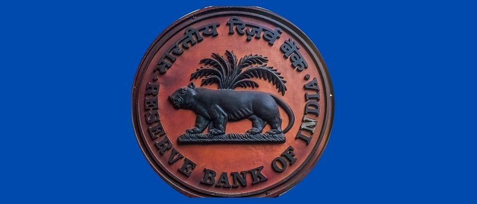 RBI New Rule: आरबीआयचे बँकांसाठी नवीन नियम; जाणून घ्या