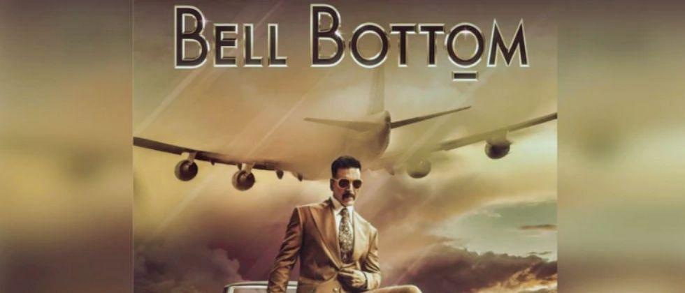 अक्षय कुमारचा 'बेल बॉटम' चित्रपट 'या' दिवशी होणार प्रदर्शित