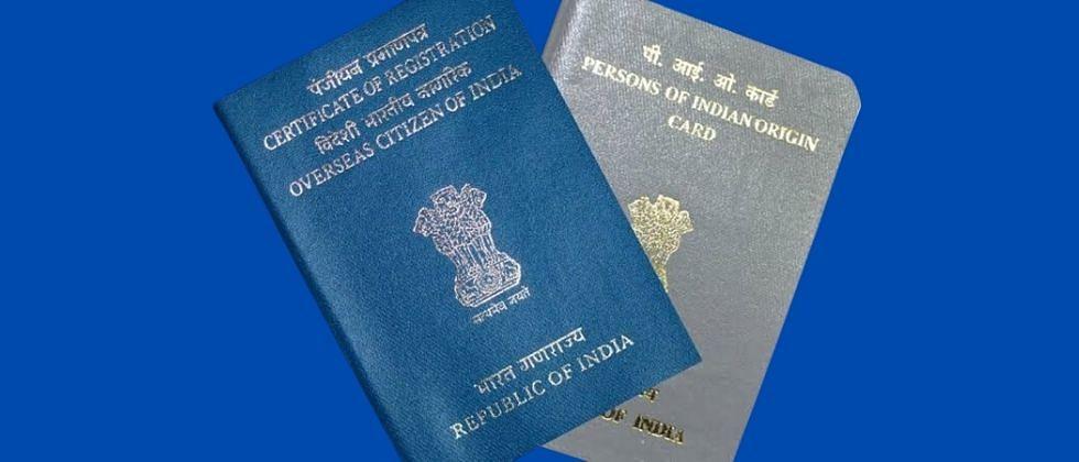 जगभरात राहणाऱ्या भारतीय नागरिकांसाठी महत्त्वाची बातमी
