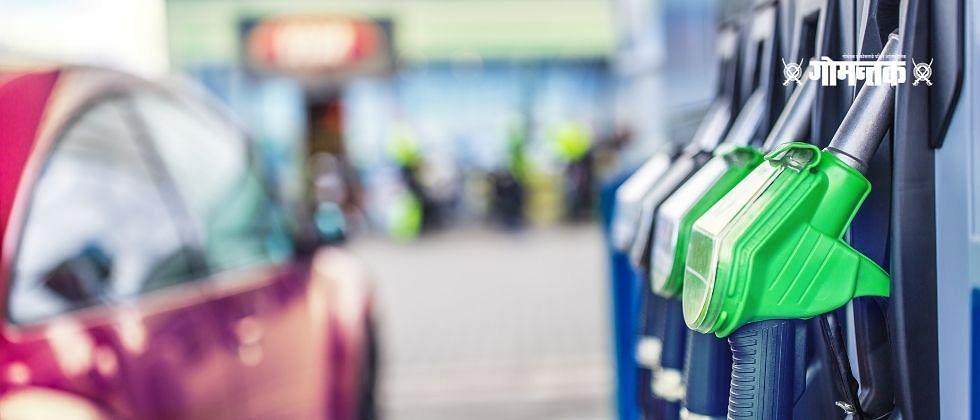 पेट्रोल-डिझेलची रेकॉर्डब्रेक वाटचाल सुरूच; अनेक शहरांमध्ये शंभरीपार
