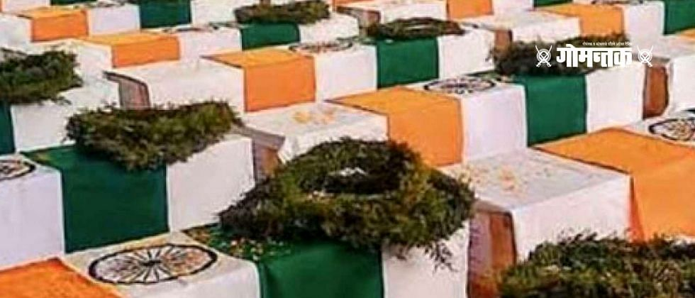 Pulwama Attack : पुलवामा दहशतवादी हल्ल्याला दोन वर्षं पूर्ण; भारताने गमावले 40 जवान