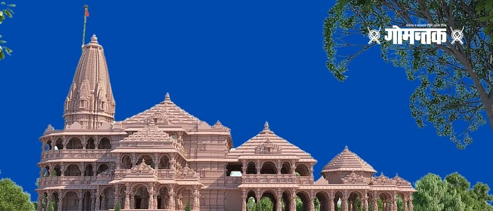 अयोध्येतील राम मंदिराचा खर्च तब्बल 1,100 कोटी रुपये