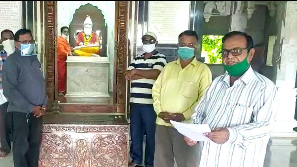 Video यावल : श्री व्यास मंदिरात गुरूपौर्णिमा साध्या पध्दतीने