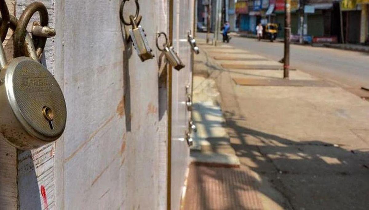 नगर : आडतेबाजार, मार्केटयार्ड, दाळमंडई तीन दिवस बंद