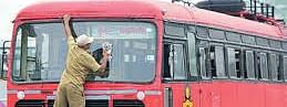50 per cent salary for MSRTC employees