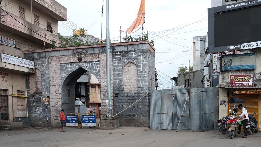 दिल्लीगेट परिसरात पोलीस कर्मचाऱ्यास धक्काबुक्की