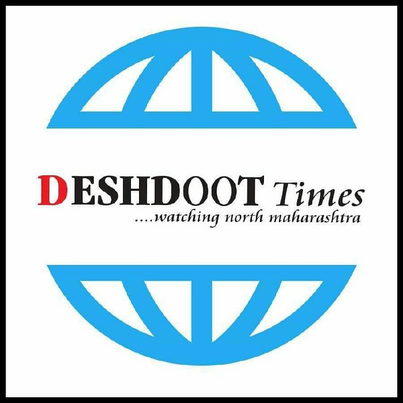 Deshdoot Times morning Bulletin