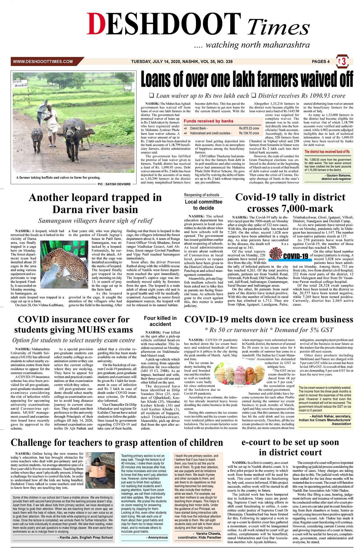 Deshdoot Times E Paper, 14 July 2020