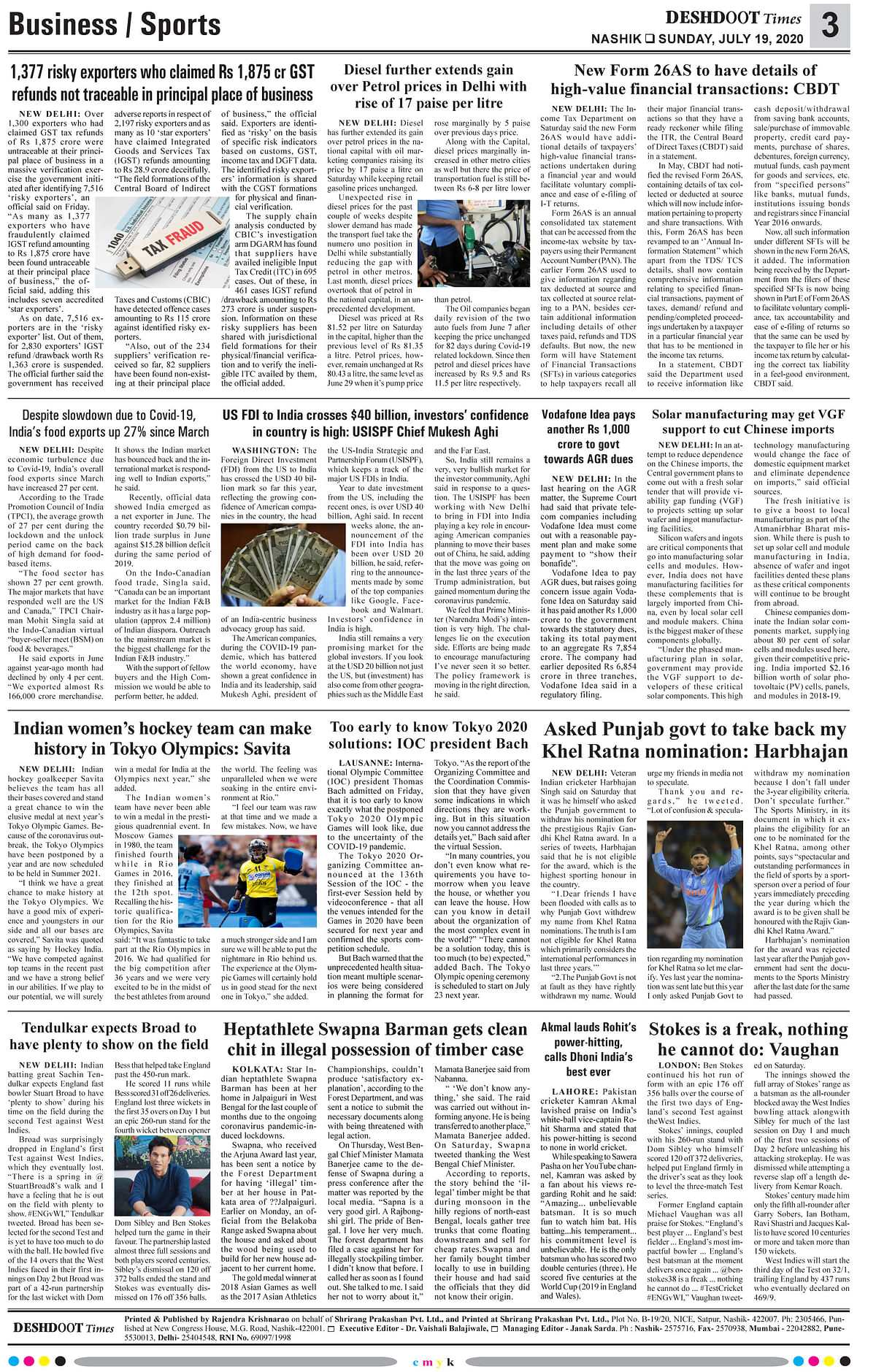 Deshdoot Times E Paper, 19 July 2020