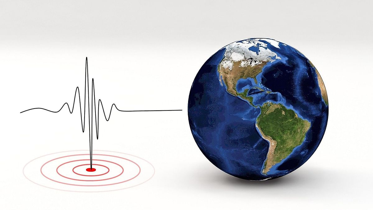 पेठ परिसरात भुकंपाचा सौम्य धक्का