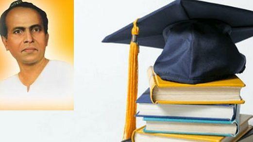 शिष्यवृत्तीसाठी अर्ज करण्याचे आवाहन