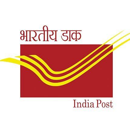 भारतीय डाक विभाग