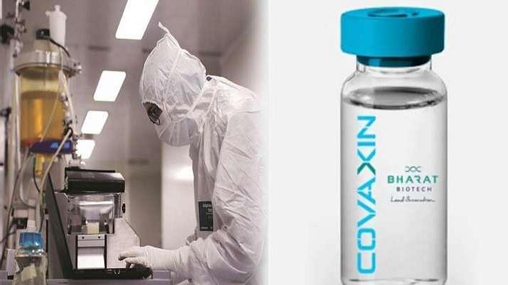 Good News : 'कोव्हॅक्सीन' लस 'डबल म्युटंट' करोनाविरोधात प्रभावी - आयसीएमआर