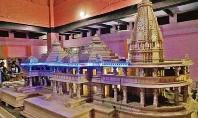 राम मंदिरासाठी ही दिग्गज मंडळी जाणार