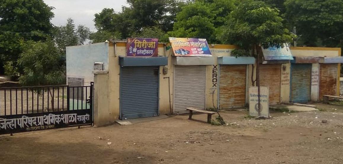 राजुरीत पॉझिटिव्ह रुग्ण सापडल्याने गाव 7 दिवस बंद