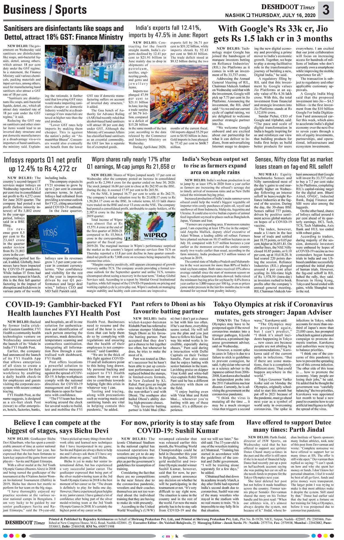 Deshdoot Times E Paper, 16 July 2020