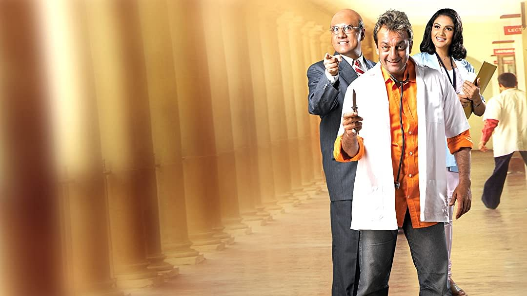 संजय दत्त (मुन्नाभाई एम. बी. बी. एस)