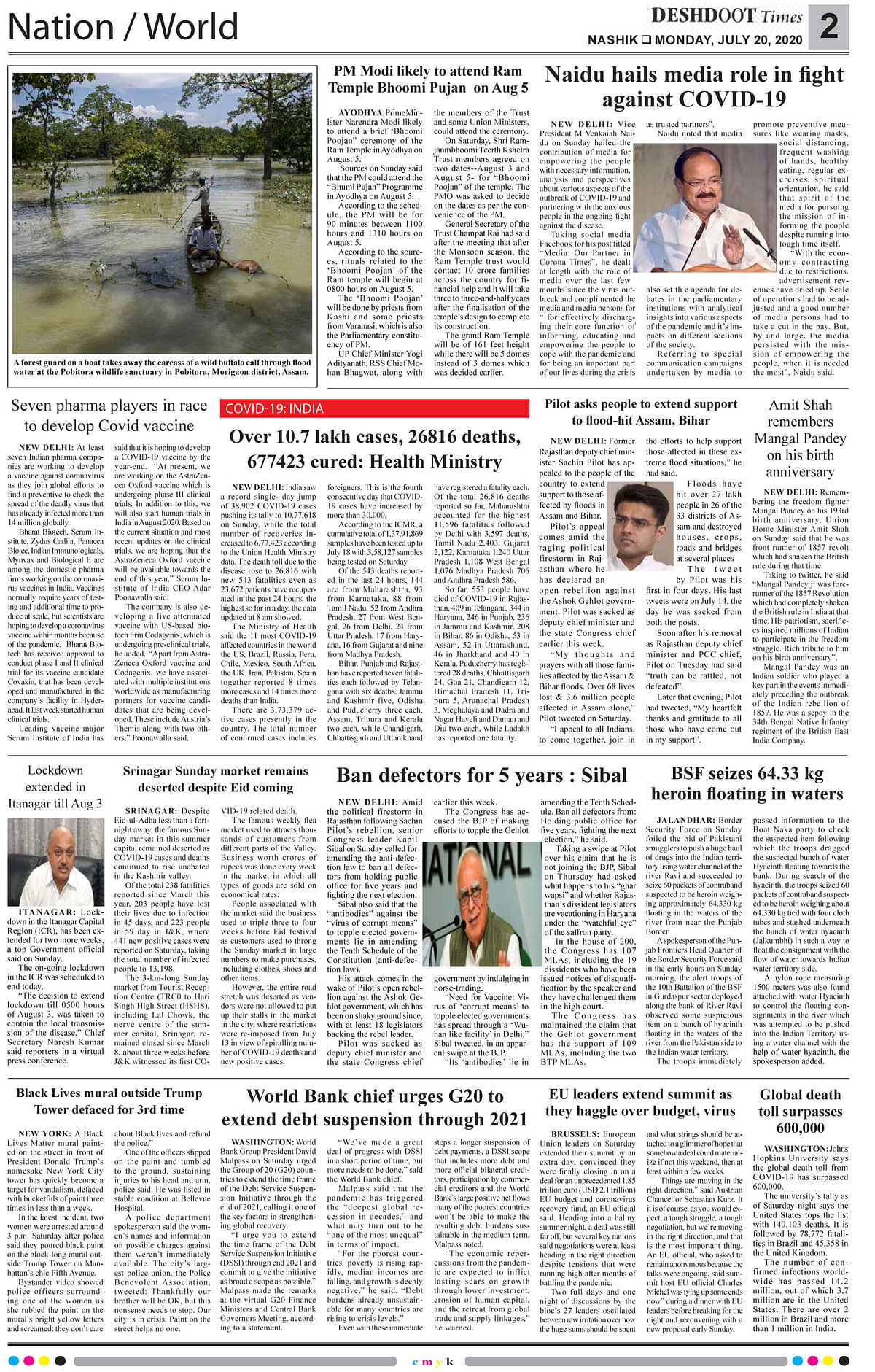 Deshdoot Times E Paper, 20 July 2020