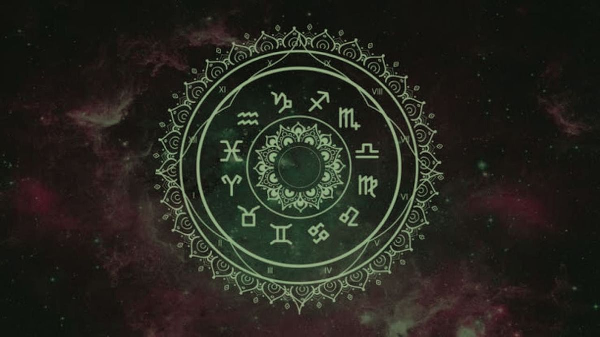 आजचे राशी भविष्य 13 एप्रिल 2021 Today's Horoscope