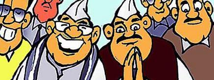 राहुरी : 45 ग्रामपंचायतींवर 'प्रशासक राज'