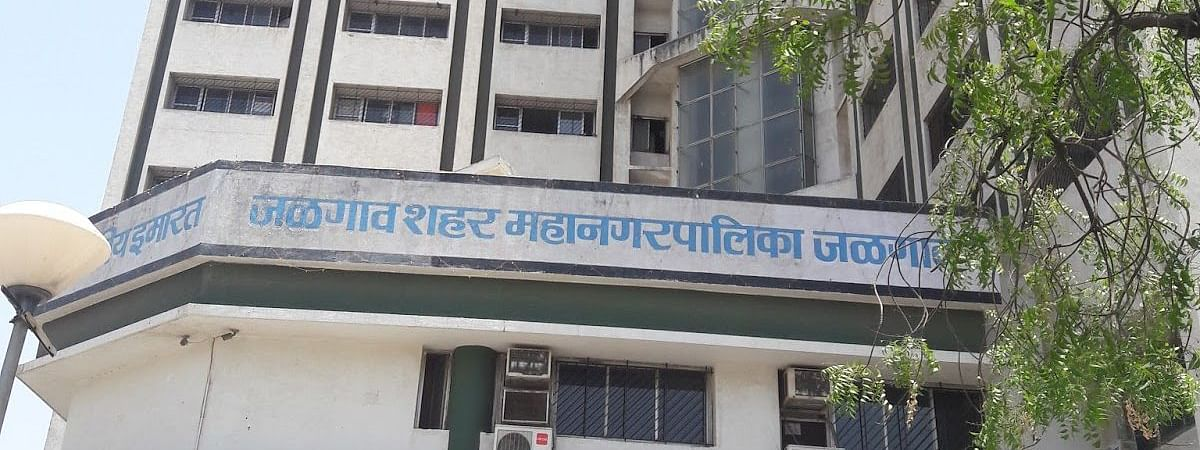 Jalgaon Municipal Corporation