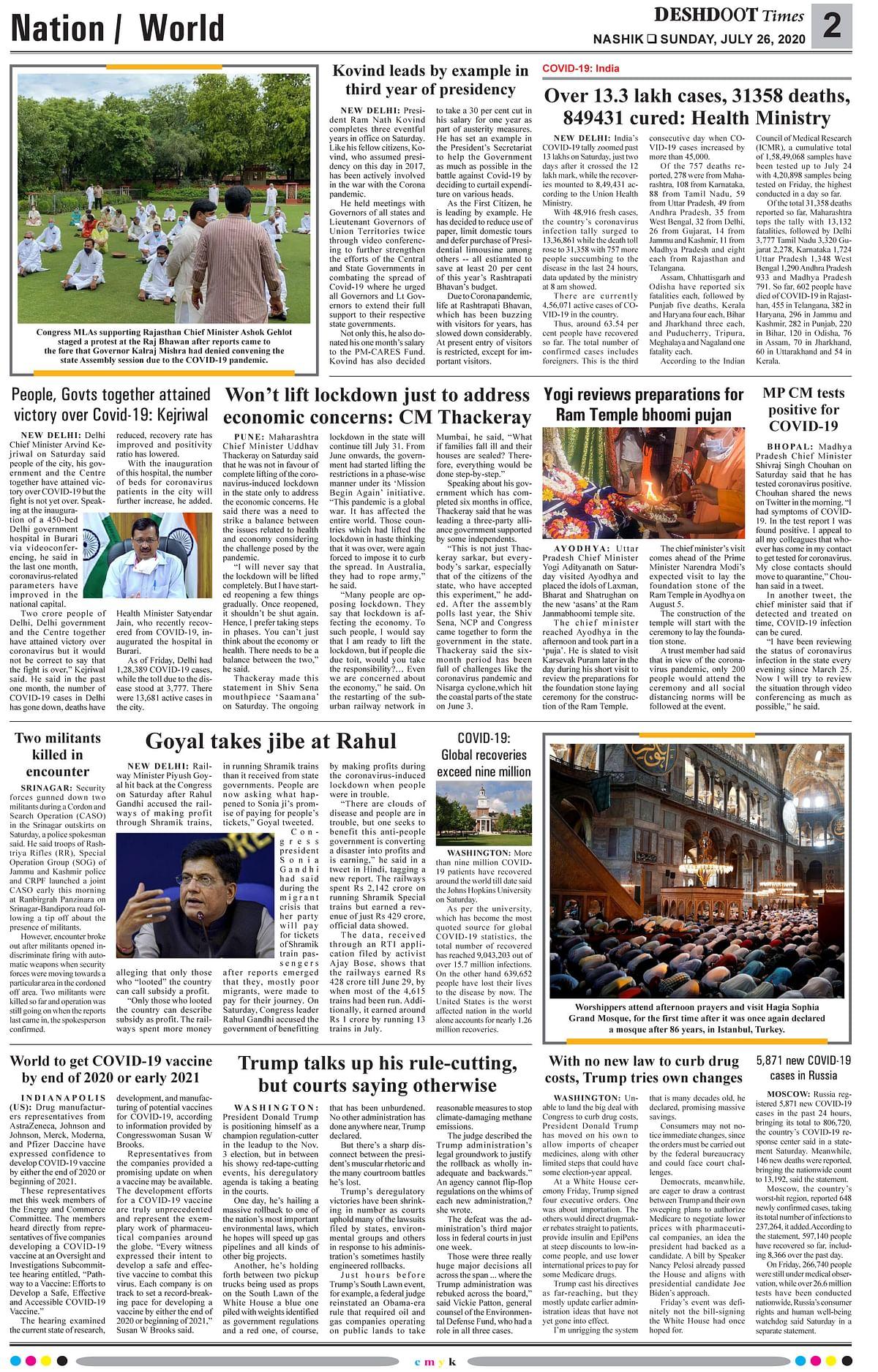 Deshdoot Times E Paper, 26 July 2020