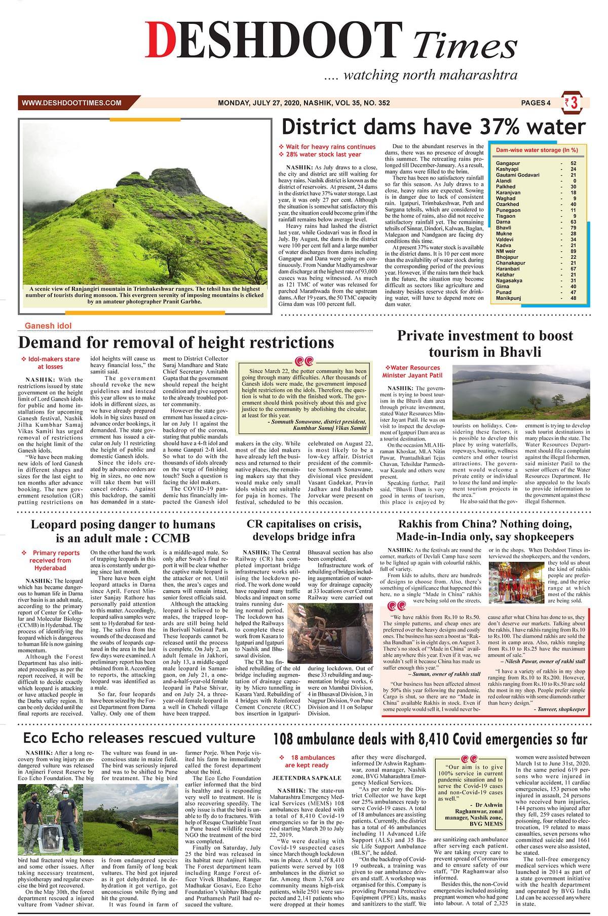 Deshdoot Times E Paper, 27 July 2020