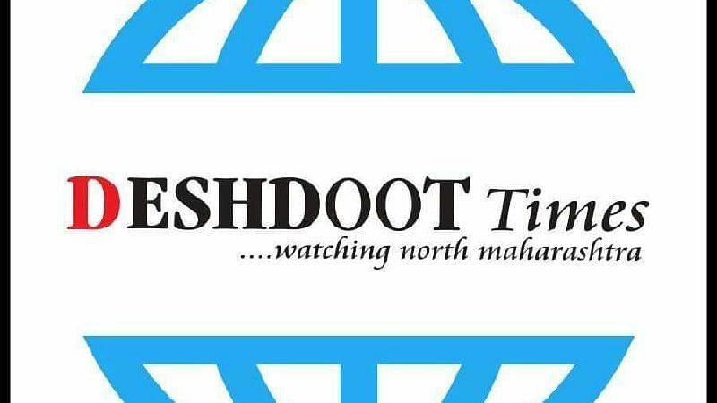 Deshdoot Times E Paper, 22 July 2020