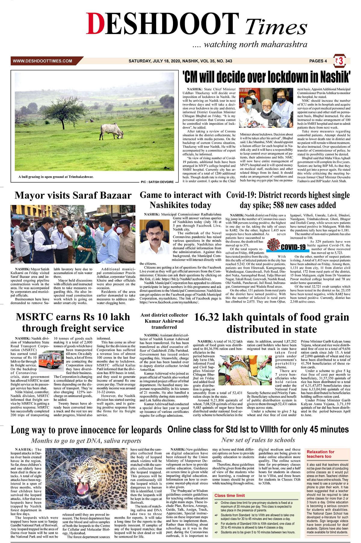 Deshdoot Times E Paper, 18 July 2020