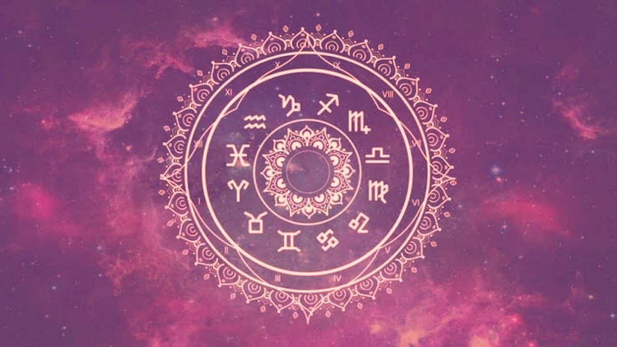आजचे राशी भविष्य 15 फेब्रुवारी 2021 Today's Horoscope