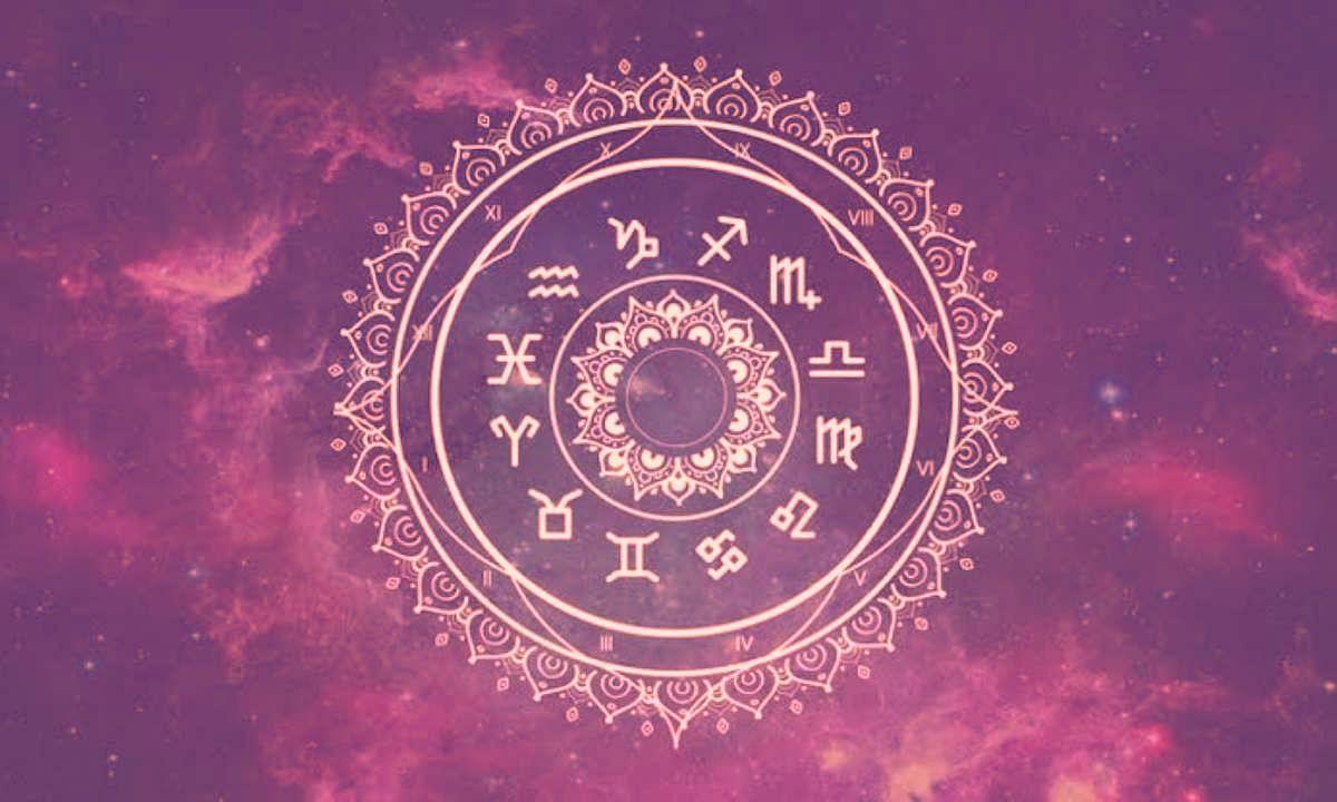 आजचे राशी भविष्य 01 फेब्रुवारी 2021 Today's Horoscope