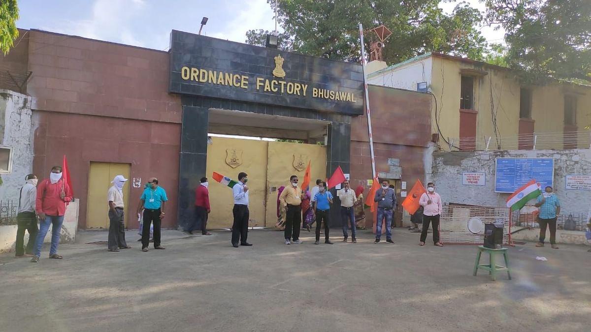 भुसावळ : आयुध निर्माणी मुख्य गेटवर सरकार विरोधी प्रदर्शन
