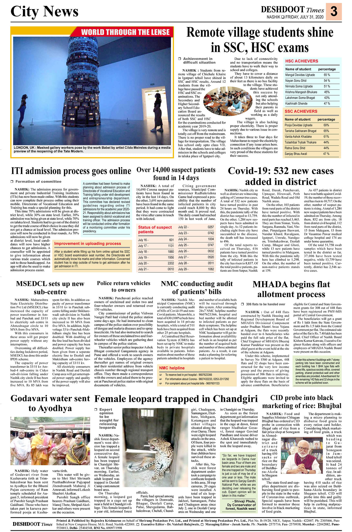 Deshdoot Times E Paper, 31 July 2020