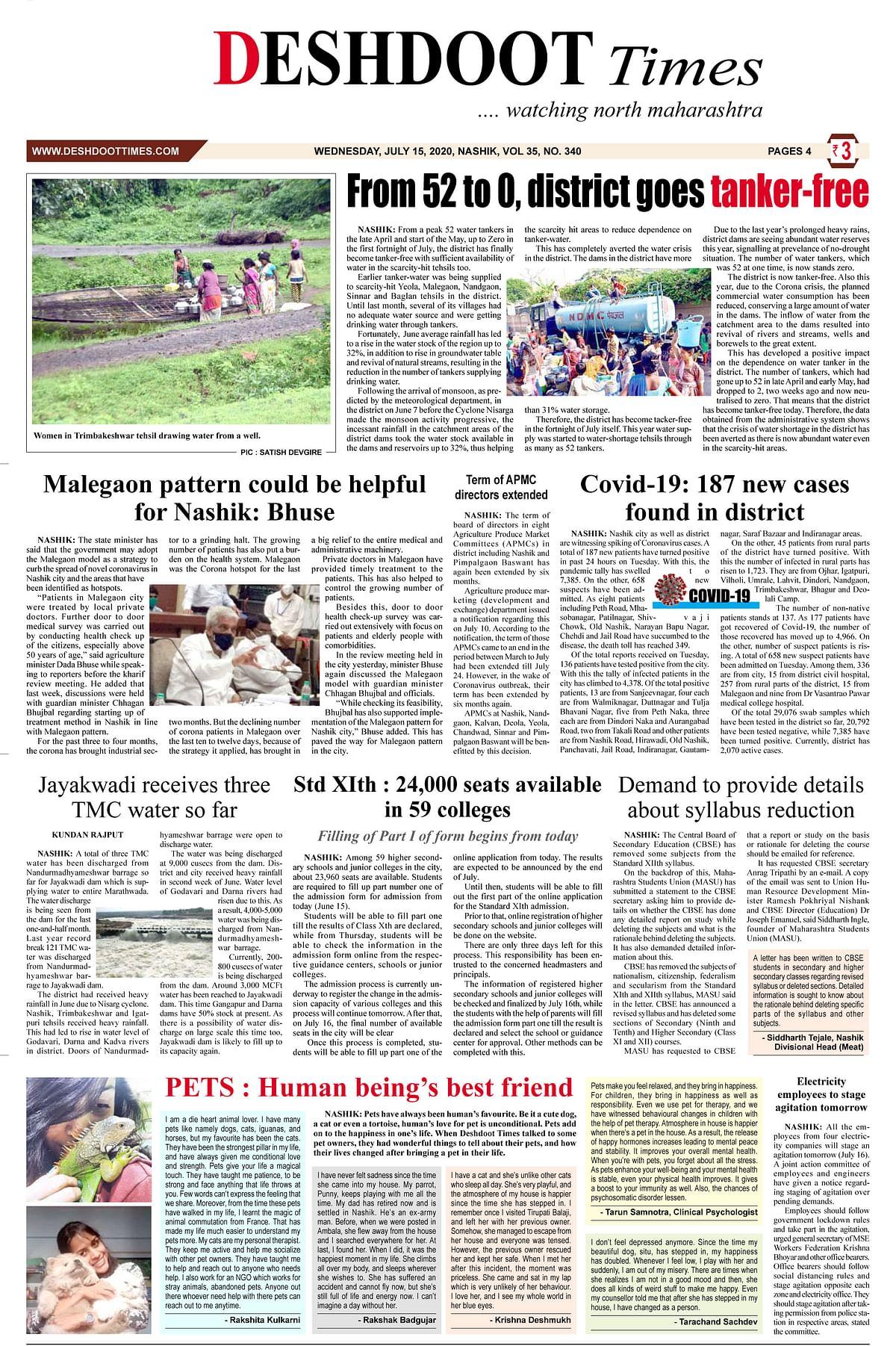 Deshdoot Times E Paper, 15 July 2020