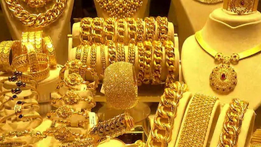 Gold Rate : जाणून घ्या आजचे सोन्याचे दर