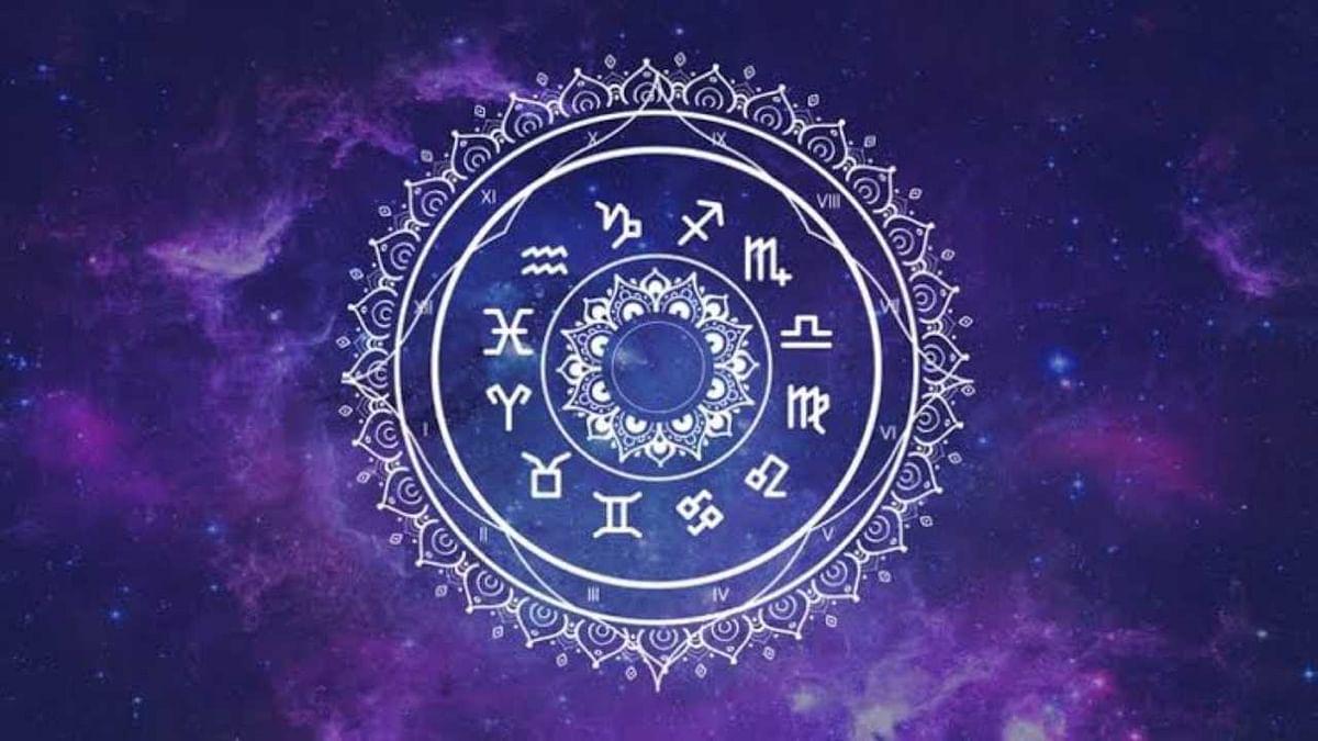 आजचे राशी भविष्य 04 नोव्हेंबर 2020 Today's Horoscope