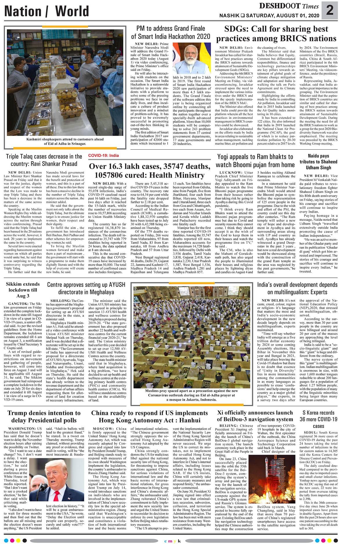 Deshdoot Times E Paper, 1 August 2020