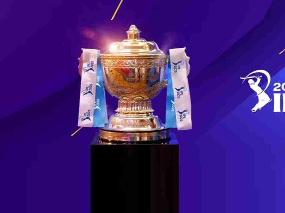 IPL Final- 2020 :  मुंबई पाचव्यांदा विजेता