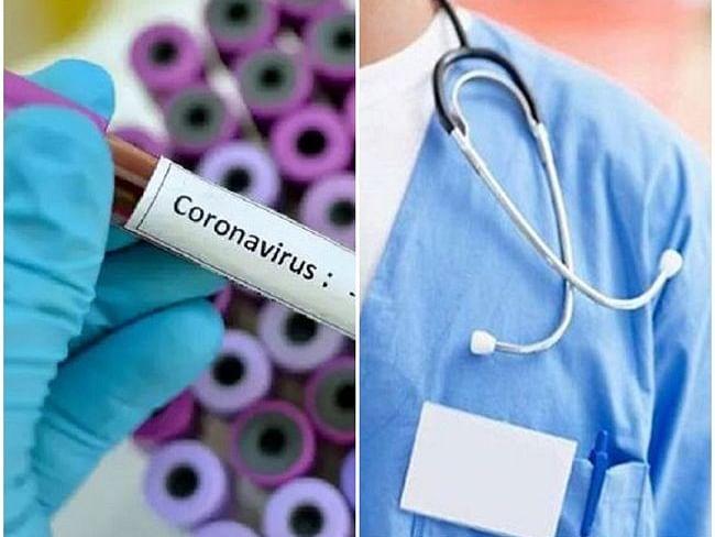 करोना उपचार करताना 30 डॉक्टर पॉझिटिव्ह