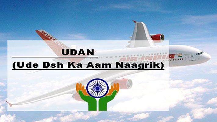 UDAN Service