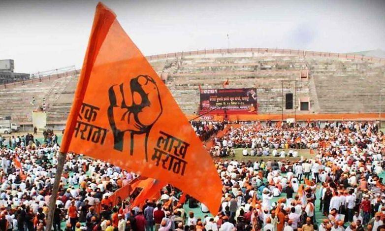 प्रमुख राजकीय पक्षांच्या कार्यालयासमोर मराठा क्रांती मोर्चा करणार आक्रोश आंदोलन