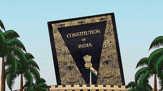 संविधान विषय अनिवार्य करा