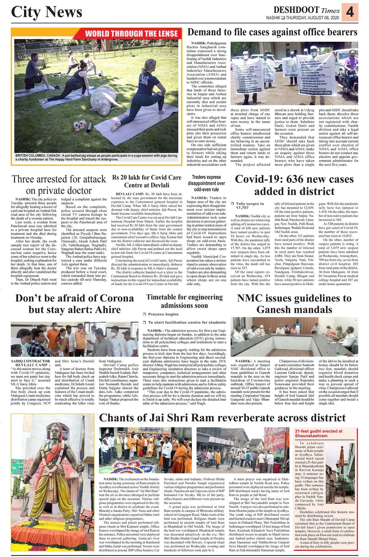 Deshdoot Times E Paper, 6 August 2020