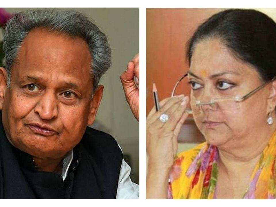 Rajasthan : पुन्हा हवा गरम ! भाजपने घेतला हा निर्णय