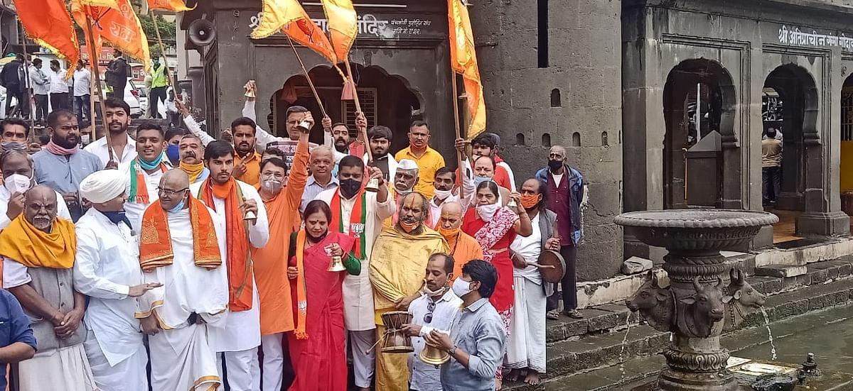 मंदिरे उघडण्यासाठी रामकुंडावर घंटानाद आंदोलन